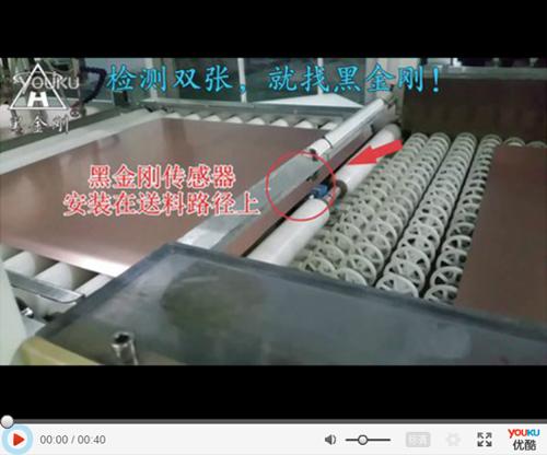 中山客户电路板翻板机放板机【单双张识别检测控制仪器】-应用视频