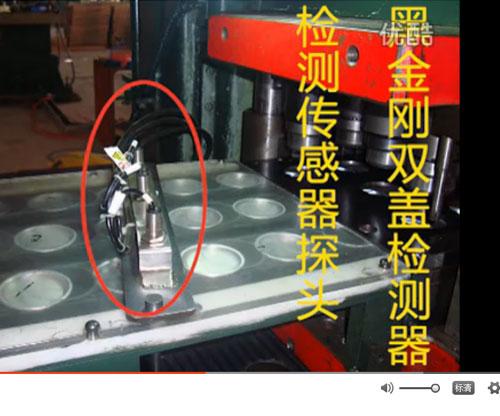 易拉盖生产线 易拉盖设备