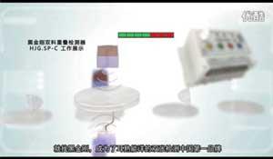 黑金刚双张,双片,双料,双盖检测控制仪器-【应用视频简介】