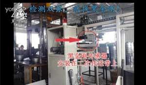 双片,双料检测器在不锈钢餐具机械手自动送料冲压拉伸成型【视频案例】