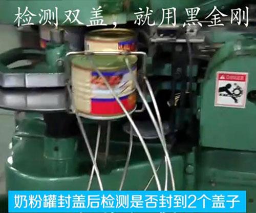 黑金刚金属包装行业,奶粉罐封盖环节检测视频案例-【多盟电子仪器】