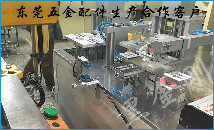 东莞某五金零配件生产客户,SP-C冲压拉伸重叠检测器案例