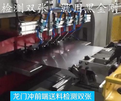 龙文冲压拉伸环节,片料重叠检测视频案例-【黑金刚】