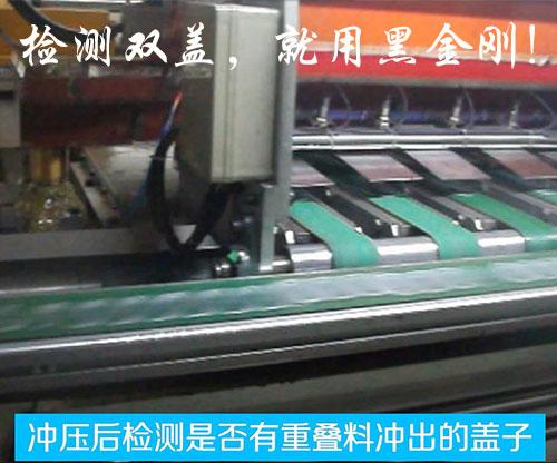 金属包装行业输送环节盖子重叠检测仪器视频案例-【黑金刚】