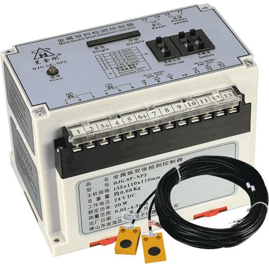 SP-NP2双探头片料重叠检测控制仪器-【黑金刚】