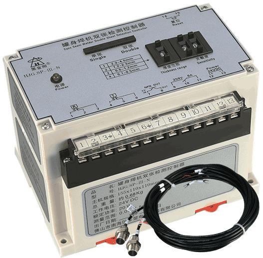 SP-III-N/罐身焊机重叠检测控制仪-【黑金刚】