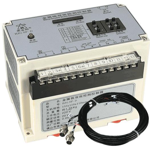 SP-D/金属板片料重叠检测控制仪器-【黑金刚】