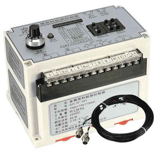 SP-NP1饮料罐金属双盖重叠检测控制仪器-【黑金刚】
