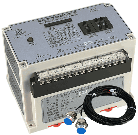 SP-D-NP/五金冲压双料重叠检测器-【黑金刚】