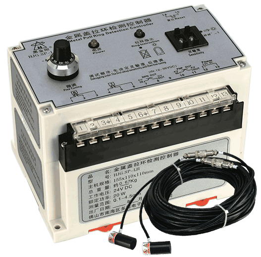 SP-LH/易拉盖金属盖拉环缺失检测控制仪器