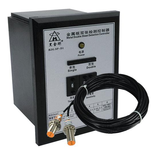 SP-D1/印铁机涂布机金属片料重叠双张检测器-【黑金刚】